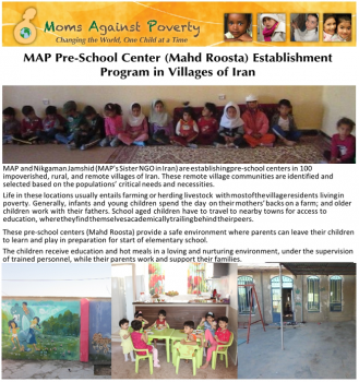 Two preschool centers in two villages in Kerman / Iran - MAP