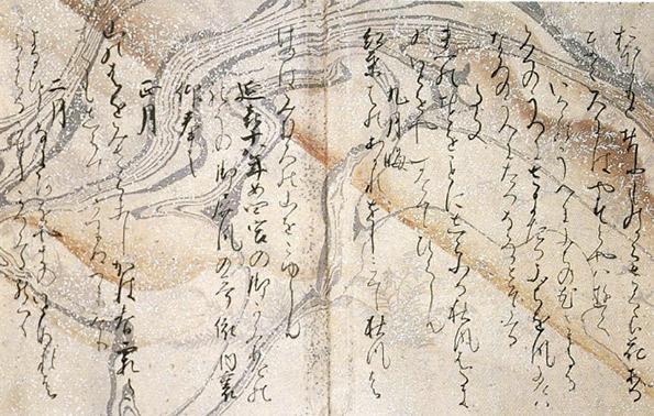 Suminagashi: Japanese Marbling