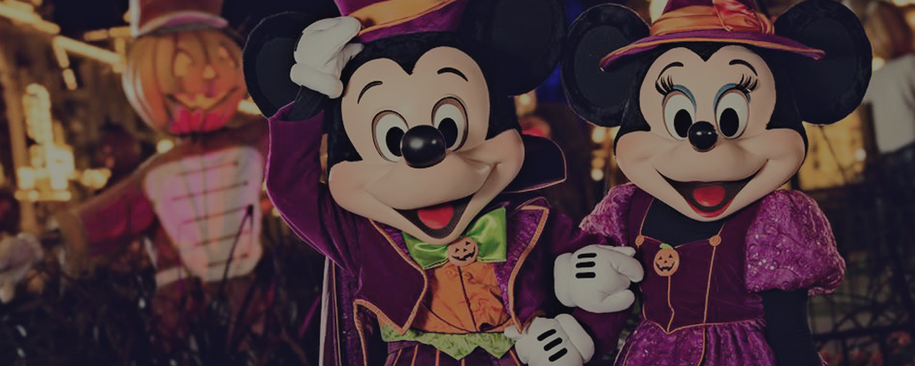 Mickeys-Halloween-Party-Feature