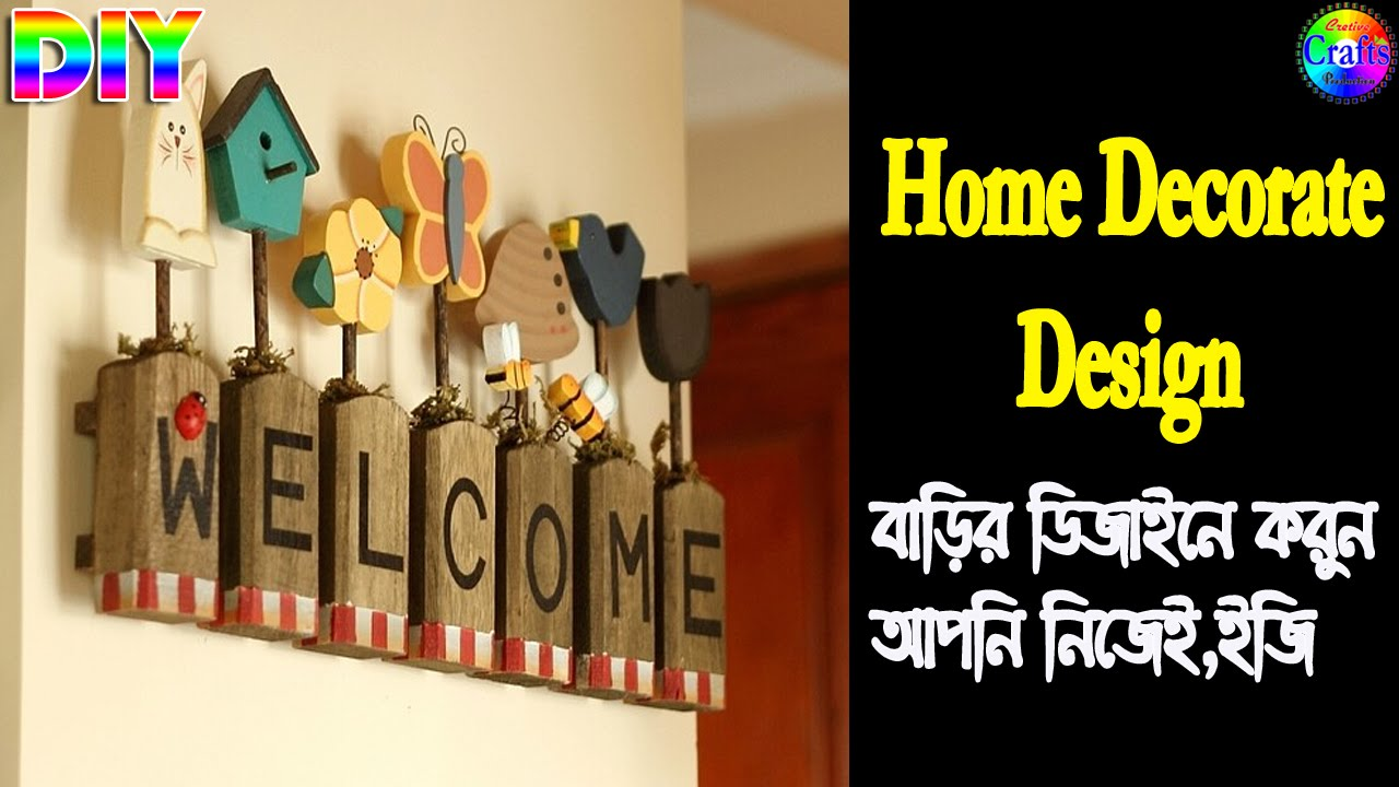 How to Home Decorate with Wooden Crafts | Easy to Make | DIY