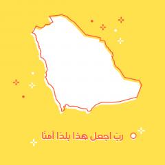 خريطة المملكة العربية السعودية | KSA Map