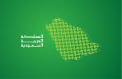 خريطة المملكة العربية السعودية