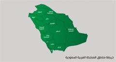 خريطة مناطق المملكة العربية السعودية