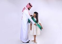 أب يضع وشاح أحبك ياوطني علي ابنته