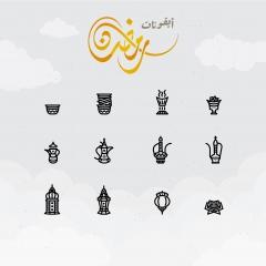 أيقونات رمضانية