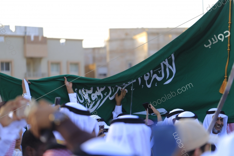 العرضة السعودية