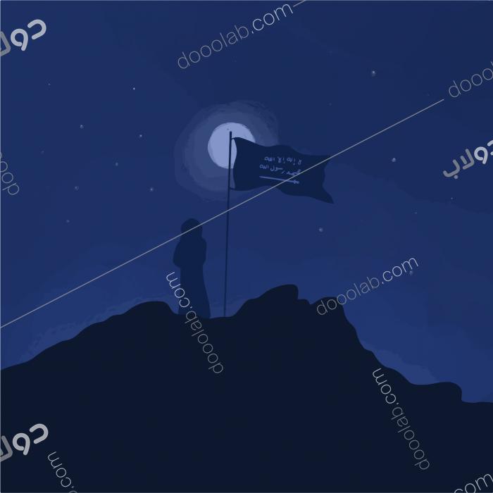 العلم شامخ
