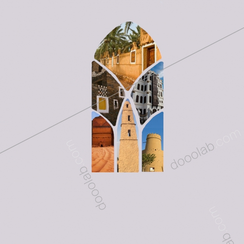 العمارة التراثية السعودية