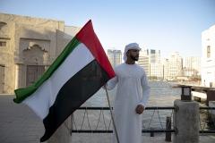 الإمارات بين اليوم والأمس