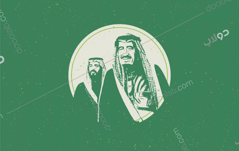 الملك سلمان ، ولي العهد محمد بن سلمان