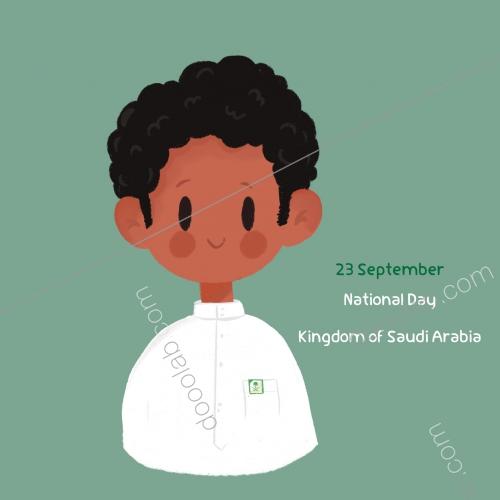 اليوم الوطني السعودي ولد