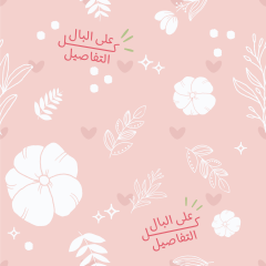 باترن زهور وردي