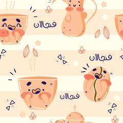 باترن قهوة عربية