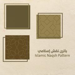 باترن نقش إسلامي | Islamic Pattern