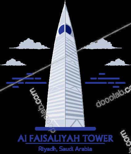 رسم برج المملكة رسم برج الفيصلية رسم فن العمارة في بلادي Youtube