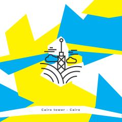 برج القاهرة - line the place