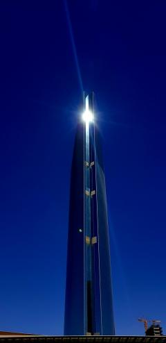 برج المملكة