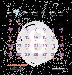 تقويم شهر أغسطس