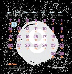 تقويم شهر سبتمبر لعام ٢٠١٩