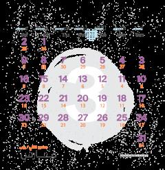 تقويم شهر مارس ٢٠١٩
