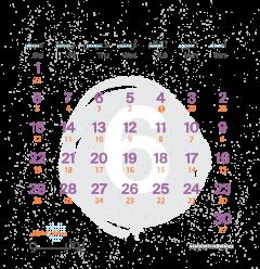تقويم شهر يونيو ٢٠١٩
