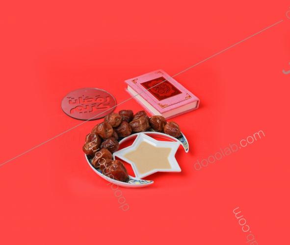 تهنئة رمضان تمر بالطحينة مع القرآن