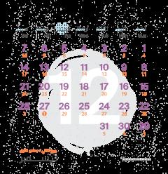 تقويم شهر ديسمبر لعام ٢٠١٩