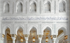 جماليات المسجد الحرم