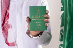 جوازي سعودي