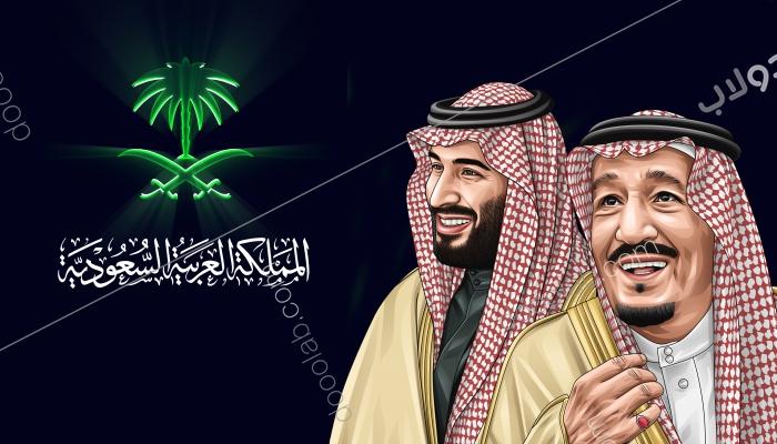 رسم للملك سلمان وولي العهد الأمير محمد بن سلمان حفظهم الله