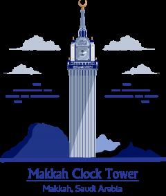 ساعة مكة