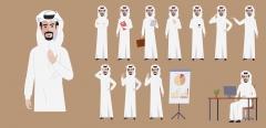 شخصية رجل سعودي خليجي بمختلف الحالات