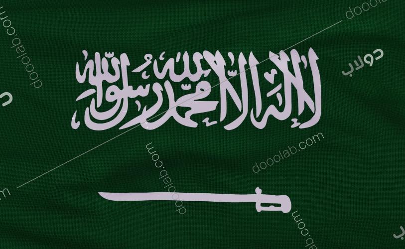 علم المملكة