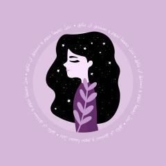 فتاة النجوم