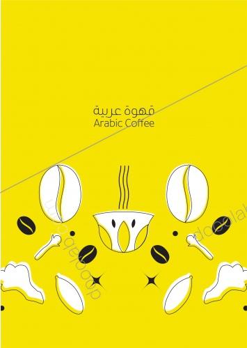 فنجان قهوة عربية