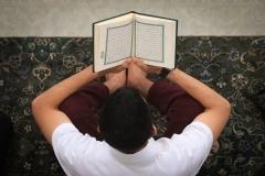 قارئ القرآن