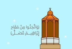مقام ابراهيم