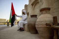 وطني الإمارات
