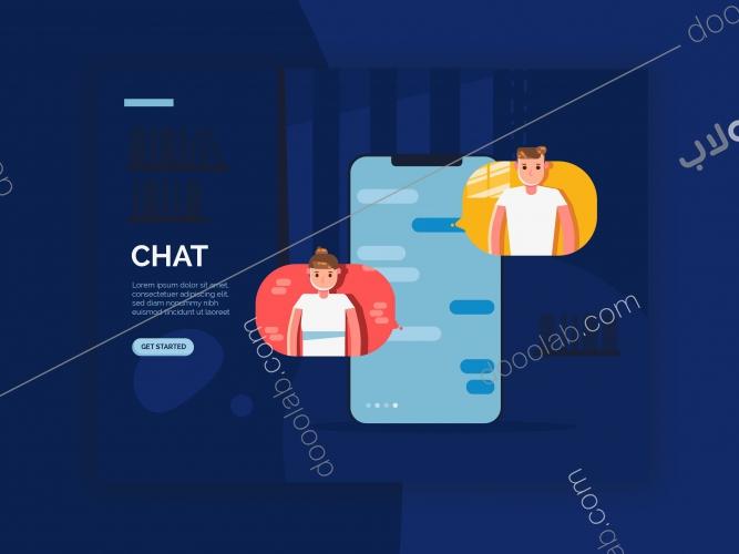 Chat-website header دردشة نصية