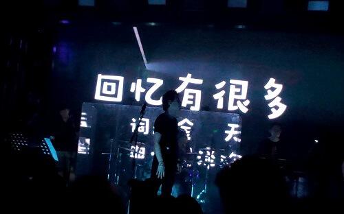 Hui Yi You Hen Duo 回忆有很多 There Are Many Memories Lyrics 歌詞 With Pinyin By Yan Ze Huan 闫泽欢