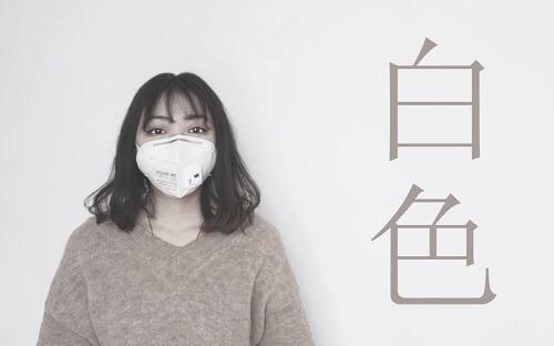 Bai Se 白色 White Lyrics 歌詞 With Pinyin By Niu Jia Yu 牛佳钰