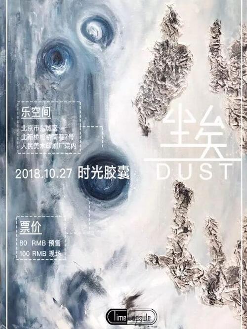 Chan 缠 Wrap Lyrics 歌詞 With Pinyin By Shi Guang Jiao Nang 时光胶囊