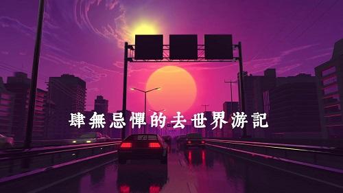 Luo Zai Wo Xin Li 落在我心里 In My Heart Lyrics 歌詞 With Pinyin By Xiao Fei Xiang 小飞象Areya FreeC