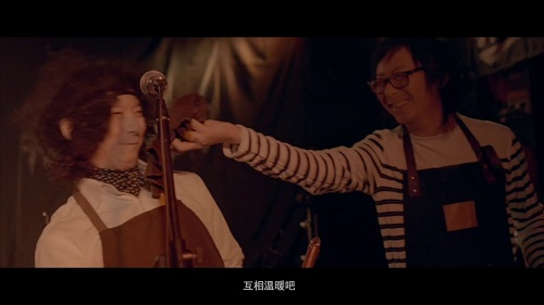 Ri Luo 日落 The Sunset Lyrics 歌詞 With Pinyin By Guo Wei 果味 VC
