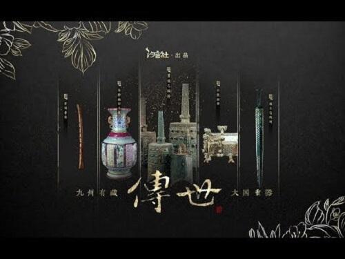 Chuan Shi 传世 Handed Down From Ancient Times Lyrics 歌詞 With Pinyin By Yin Pin Guai Wu 音频怪物 Xi Yin She 汐音社 TheSeaing