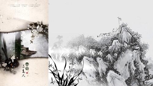 Shan He Bu Lao Ren 山河不老人 Mountains And Rivers Are Not Old Lyrics 歌詞 With Pinyin By Shang Gu Na 上古呐 Ying Jiang 莹酱