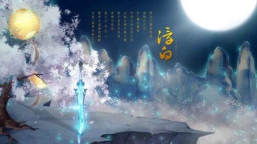 Fu Bai 浮白 Floating White Lyrics 歌詞 With Pinyin By Xiao Hun 小魂 Liu Lang De Wa Wa 流浪的蛙蛙