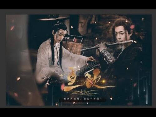 Zhong Yin 重饮 Heavy Drinking Lyrics 歌詞 With Pinyin By Ying Hua Xiao Lang 樱花小狼 Chu He 初禾 Ryio