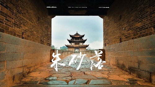 Zhu Sha Luo 朱砂落 Vermilion Fall Lyrics 歌詞 With Pinyin By Luan Yin She 鸾音社