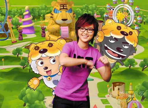Da Jia Yi Qi Xi Yang Yang 大家一起喜羊羊 We Like Sheep Together Lyrics 歌詞 With Pinyin By Zhou Bi Chang 周笔畅 BiBi Zhou